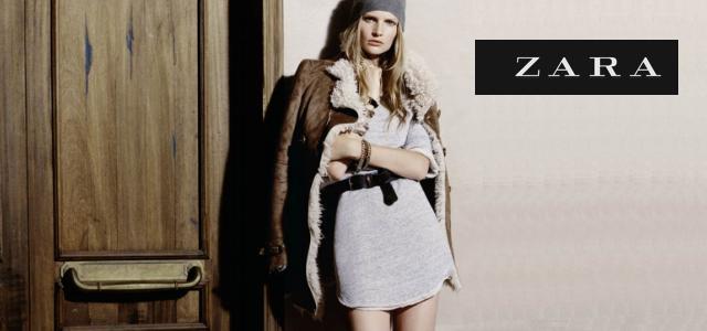 0f09f06f2030 Módní hity podle značky Zara   Zara podzim 09 — LUXURYMAG