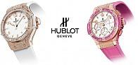 9d5c0eb7da8 Švýcarské hodinky Hublot a vybrané dámské modely