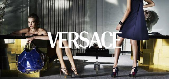 Versace - symbol italského luxusu
